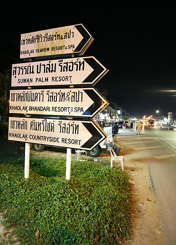 080223_signs