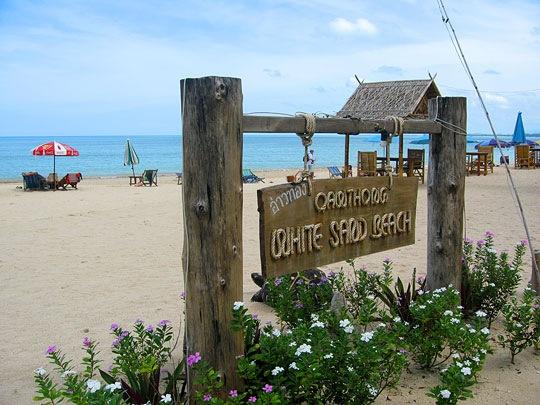 080227_oawthong_beach